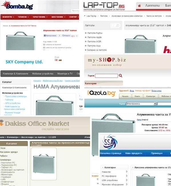 online-stores-bulgaria