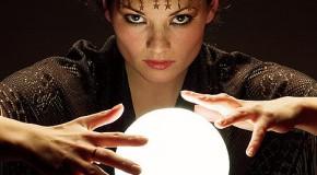 Гадание с кристална топка