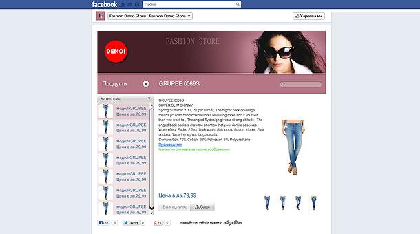 Магазин във Фейсбук