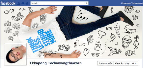Facebook-Cover-Design-013.jpg