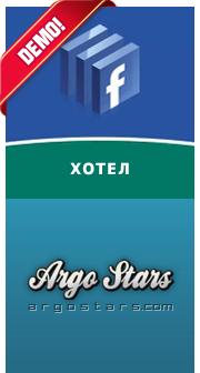 Facebook Сайт хотел