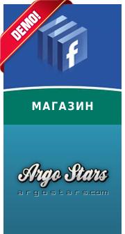 Facebook Сайт Магазин