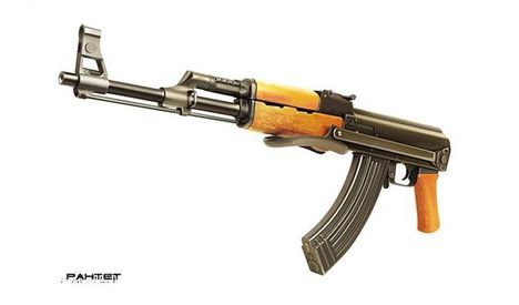 Vector Ak47 Rifle