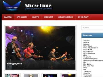 showtimeagency.bg