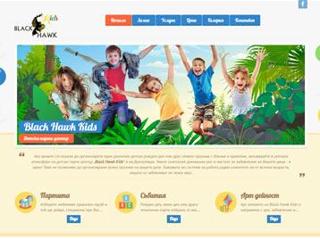 DetskiPartyCenter, УЕБ ДИЗАЙН - Изработка на сайтове, Регистрация на домейн, Концепция, E-mail и хостинг, Facebook страници, Интернет реклама, Банери...