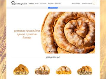 VkusnoPekarna, УЕБ ДИЗАЙН - Изработка на сайтове, Регистрация на домейн, Концепция, E-mail и хостинг, Facebook страници, Интернет реклама, Банери...